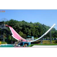 China Colorful Exciting Fiberglass Water Slide , Wave Pool Slide 2 Riders Load on sale