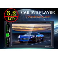 Quality TFT Led Screen Car Double Din Dvd Player With Bluetooth And Fm Radio wholesale