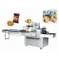 Quality 220V 50HZ Sesame Candy Slitting Machine  ,  Ice Cream Packaging Machine wholesale