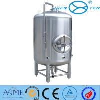 Cheap 100 - 30000L Stainless Steel Fermenter Inox Beer Fermenting Vessel for sale