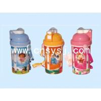China Sell 3D Lenticular Water Bottle on sale