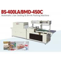 Sealing and shrink images sealing and shrink for Food bar packaging machine