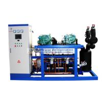 Buy cheap Cold room low temperature screw compressor unit for -18℃ cold room , R404a, Bitzer compressor from wholesalers