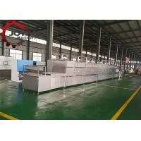 Quality Fruit Tunnel Industrial Microwave Drying Machine , Microwave Dehydrating Machine Maintains Nutrients wholesale