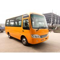 China Shell Structure Star Minibus , Mitsubishi Engine 19 Passenger Coach Bus on sale
