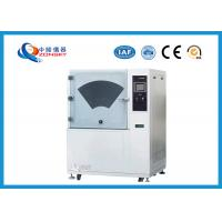 Quality White Color Sand Dust Test Chamber Customized Dust Resistance Test Ip5x / Ip6x wholesale