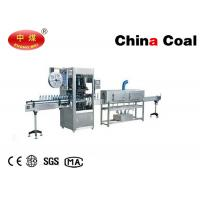 Quality Sleeve Label Machine Stainless Steel Sleeve Shrink Labeling Machine wholesale