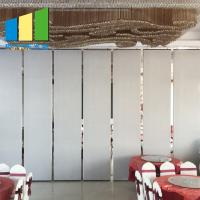 China Wooden Sliding Room Acoustic Folding Foldable Partition Walls Divider Screen on sale