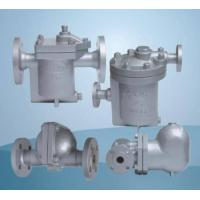China Steam Traps on sale