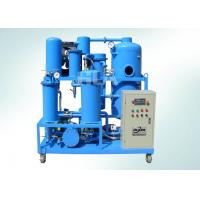 China Vaccum Used Lube Oil Purifier Machine For Car Motor Oil , Gear Oil on sale