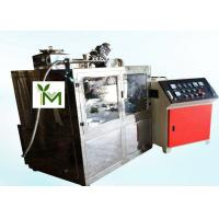 Quality Anti Corrosive Food Pulverizer Machine For Vegetable 500 Mesh 180kg / H wholesale