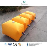 China pressure tank bladder portable secondary containment tank liners on sale