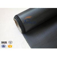 Quality Light Weight Silver Coated Carbon Fiber Fabric  , Twill Carbon Fiber Cloth wholesale