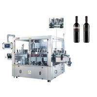 Quality Round Bottle Rotary Sticker Labeling Machine Equipment Thickness ≥ 30mm wholesale