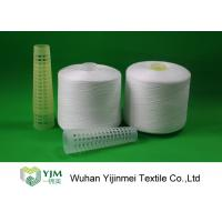 Quality Ne 30s/2/3 High Tenacity Polyester Sewing Thread / Spun Polyester Thread Low Shrink wholesale