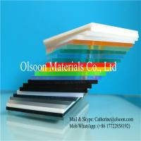 China colored acrylic sheet 1220mm wide on sale