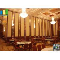 Quality 100 mm Folding Internal Doors Panel , Operable Partitions for Upscale Restaurant wholesale