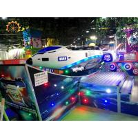 Quality 8 Persons Capacity Mini Flying Car 360 Degrees Swing Angle 8 * 5 Meter wholesale