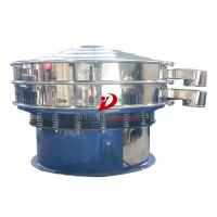 Quality Small Rotary Vibro Sifter Machine For Food Processing Screening Equipment wholesale