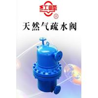 Quality Gas Traps(Natueal Gas) wholesale