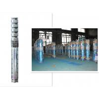 Quality Corrison Resistant Vertical Submersible Centrifugal Pumps Cast Iron Material wholesale