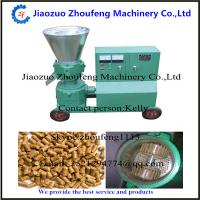 Quality Wood Pellet Machine wholesale