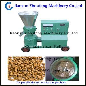 Cheap Wood Pellet Machine for sale