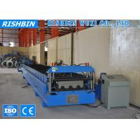 Buy cheap 1250mm Hydraulic Cutting Metal Deck Roll Forming Machines with 26 Rollers Steps from wholesalers