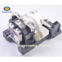 Buy cheap Best Quality Original Projector Lamp LMP141/610-349-0847 For Sanyo PLC-WL2500 from wholesalers