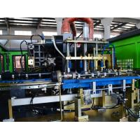 China 2 Cavity Plastic Bottle Blowing Machine / Water Bottle Blowing Equipment on sale