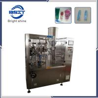 Quality High Speed 60-80pcs/min Inner Heating Soft Plastic Laminated Tube Filling and Sealing Machine (BGNY) wholesale