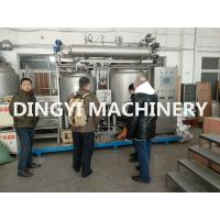 Quality Vertical Stainless Steel Mixing Vessels , Double Jacketed Agitator Mixing Tank wholesale