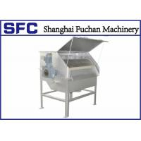 China Rotary Drum Screen Machine And Sludge Dehydrator For Wastewater Treat Plant on sale