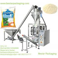 Quality Automatic vertical high speed Milk powder packing machine, pouch packing machine wholesale