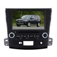 Quality 7 Inch Car GPS Navigation Stereo System With CVBS S-VIDEO Output wholesale