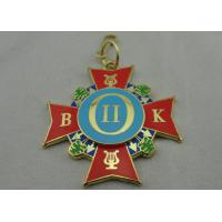 Quality Brass / Copper / Iron Souvenir Badges with synthetic Enamel, Die Cast, Die Struck, Stamped wholesale
