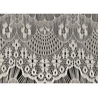 Quality International Lace Overlay Fabric Material Apparel Lace Fabric wholesale