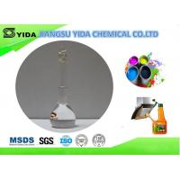 Buy cheap MDG Leather Auxiliary Agents  diethylene glycol monomethyl ether Cas No 111-77-3 product