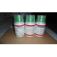 Quality CAS 79983-71-4 Agro Pesticides In Agriculture / Hexaconazole 5% SC Fungicides wholesale