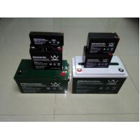 Quality Lighting 2.8ah sealed type security 6V Lead Acid Battery lightweight , CE UL wholesale
