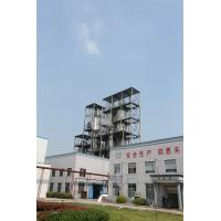 Jiangsu World Chemical Co., Ltd