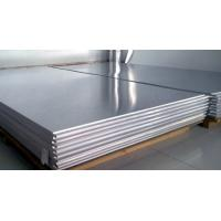 Quality 3mm alloy sheet, 5754 aluminum sheet, good used in flooring applications wholesale