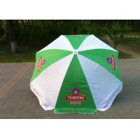 Quality Green And White Outdoor Sun Umbrellas UV Protection For Bar Street OEM ODM wholesale