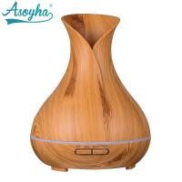 Quality 300ml Home Fragrance Diffuser , Essential Oil Room Diffuser CE Certificated wholesale