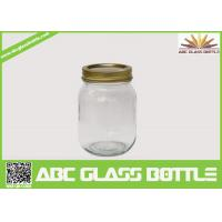 Cheap Wholesale factory price glass jar with metal lid for sale