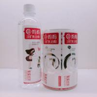 Quality private label water bottle two side sticker water bottle label etiquetas para botellas wholesale