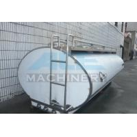 Quality 5000L Sanitary Stainless Steel Juice Storage Tank (ACE-ZNLG-L9) wholesale