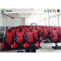 Quality Whole Design 4D Movie Theater Motion Special Chair 3DOF System Spray Air wholesale