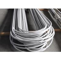 Buy cheap SA789 Stainless Steel Duplex 2205 Seamless U Bend Pipe , UNS S31803 U Tube from wholesalers