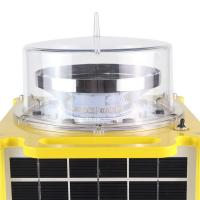 China Portable built in rechargeable battery 12v solar powered marine buoy navigation lights for aquaculture channel seaway on sale